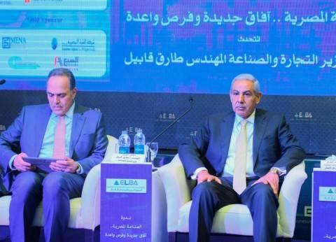 قابيل: نستهدف وصول المنتجات المصرية لـ 2.6 مليار مستهلك حول العالم