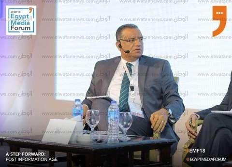 بالصور| «مسلَّم»: منتدى «إعلام مصر» كان حلمًا وتحقق.. والمهنة تواجه مخاطر وتحديات