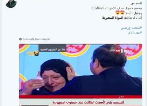 مغرّدون يدعمون الرئيس: المرأة تصلح لرئاسة الوزراء والجمهورية
