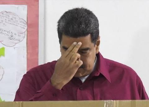 """""""أزمة فنزويلا"""".. هل تتجه إلى نسخة سورية في أمريكا اللاتينية؟"""