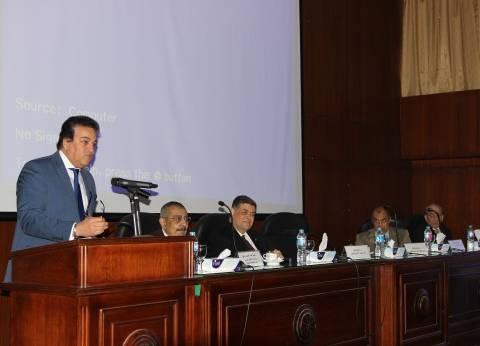 """""""التعليم العالي"""": منح دراسية إيطالية للباحثين المصريين في عدة تخصصات"""