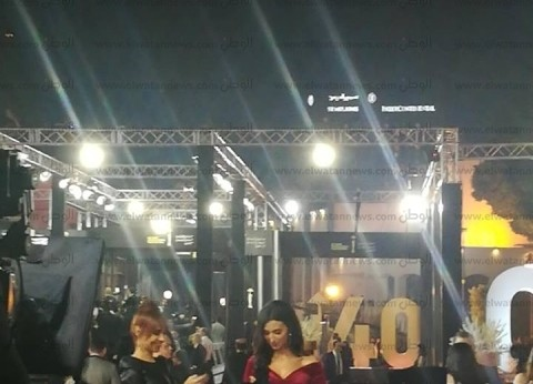 """وصول عدد من الفنانين إلى حفل افتتاح """"القاهرة السينمائي"""""""