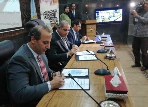 """""""تحيا مصر"""": إنشاء شركة بـ500 مليون جنيه لعمل 150 موقعا لخدمة الشباب"""
