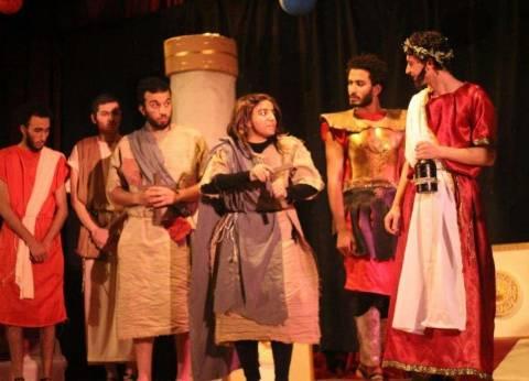 جامعة القاهرة تفوز بمراكز متقدمة في مهرجان الثقافة والفن ضد التمييز