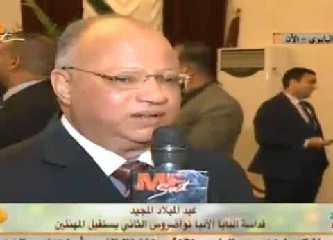 عبد العال: القيادة حريصة على إطلاق مبادرات من أجل الأسر الأكثر احتياجا