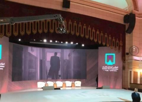استعدادات اليوم الثاني لمؤتمر الشباب في جامعة القاهرة بزاوية 360 درجة