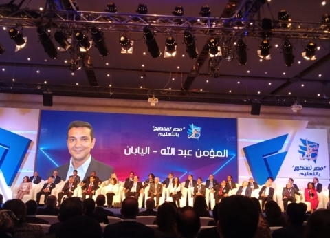 """مؤتمر """"مصر تستطيع بالتعليم"""" يختتم جلسات اليوم الأول بـ""""اسأل الخبراء"""""""