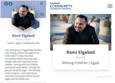 quotفيس بوكquot تختار quotأطفال مفقودةquot ضمن أفضل 115 صفحة حول العالم