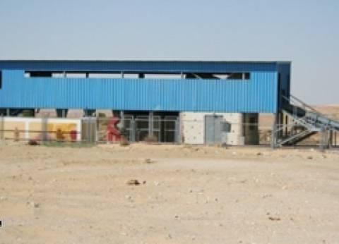 رفع كفاءة مصنع تدوير المخلفات بالخارجة