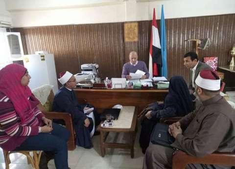 تشكيل لجنة في البحر الأحمر لحصر الكتب الداعية للإرهاب