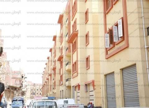 """""""الاسكان"""": إعفاءات بنسب محددة من غرامات التأخير في المدن الجديدة"""