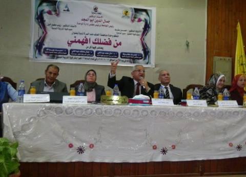 """غدا.. تنظيم ندوة بعنوان""""الإنتماء ومواجهة الأفكار السلبية"""" في المنيا"""