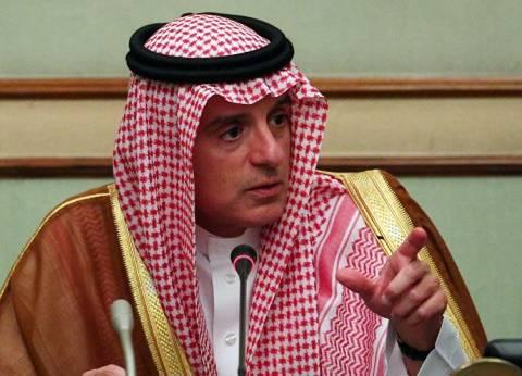 الجبير: السعودية تخصص 1,5 مليار دولار لإعادة إعمار العراق