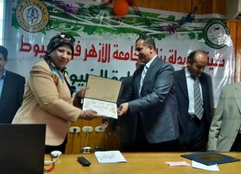 بالصور| افتتاح «صيدلة بنات أزهر» فرع أسيوط