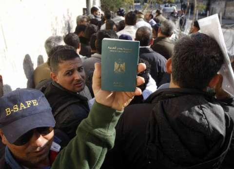 «المصريين بالخارج»: إجمالى رعايانا 10 ملايين نصفهم بالخليج