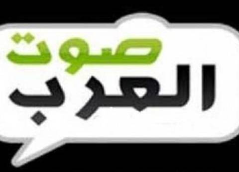 """السبت القادم.. """"صوت العرب"""" يحيي ذكرى العاشر من رمضان"""