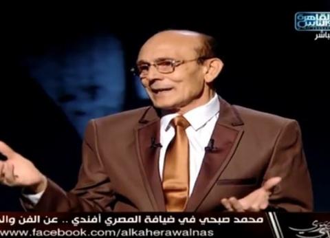 """محمد صبحي: ثورات الربيع العربي كانت """"عبرية"""""""