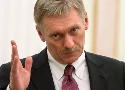"""""""بيسكوف"""": """"موسكو"""" قلقة من خطر تعقيد الوضع في المنطقة"""
