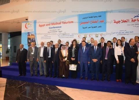 خطة جنوب سيناء لتنمية السياحة العلاجية في 2030