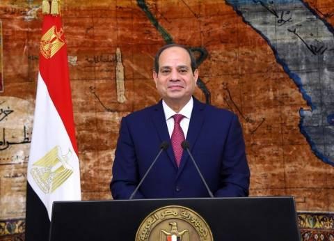 السيسي يشكل مجلس إدارة «الهيئة الوطنية للانتخابات» برئاسة «لاشين»