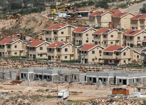 الخارجية الفلسطينية تدين قرار إسرائيل توسيع الاستيطان في القدس الشرقية