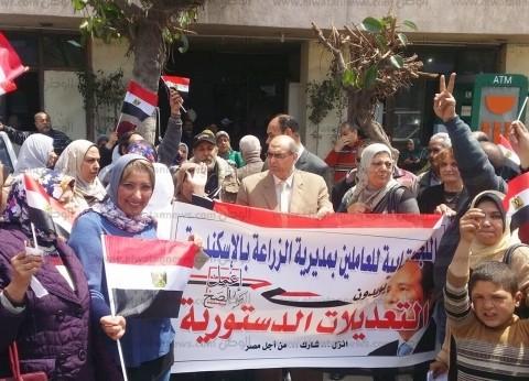 """""""زراعة الإسكندرية"""" تنظم مسيرة حاشدة لتأييد التعديلات الدستورية"""