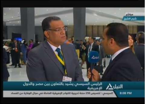 """مسلم: منتدى شباب العالم و""""أفريقيا 2018"""" حلقات متكاملة تؤكد اهتمام مصر بالقارة السمراء"""