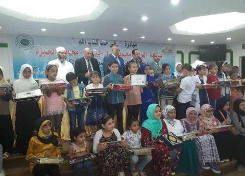محافظ الجيزة يكرم 35 طالبا من حفظة القرآن بنادي الشرقية للدخان