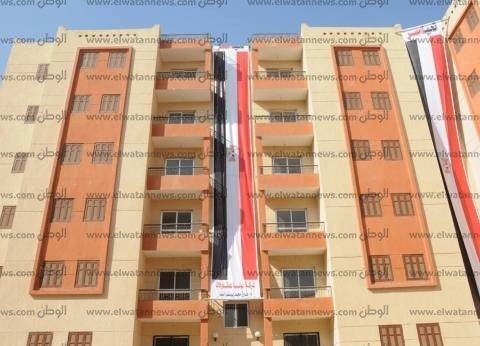 """""""الإسكان"""" تعلن أسماء الحاجزين بالإعلان التاسع"""