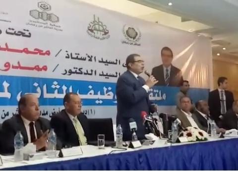 محمد سعفان: تدشين 7 آلاف مشروع بتكلفة واحد ونصف تريليون لخلق فرص عمل