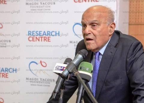 الإرهاق يمنع مجدي يعقوب من إلقاء الكلمة في مؤتمر علماء مصر بالخارج
