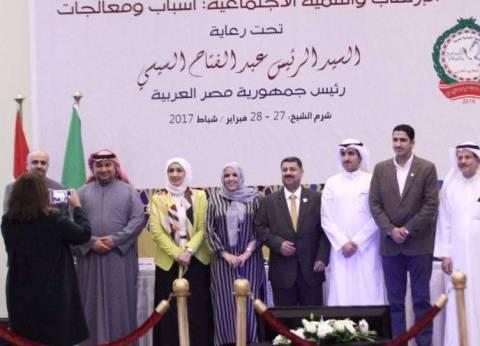 السفيرة هيفاء أبو غزالة: الإعلام شريك في مشروع تحقيق أهداف التنمية