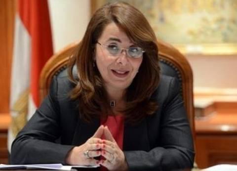 """""""التضامن"""": غادة والي تدلي بصوتها الانتخابي غدا بمدرسة الأورمان في الدقي"""