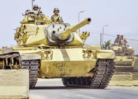 البيان الـ21 للقوات المسلحة: قتل 21 تكفيريا وضبط 23 مطلوبا جنائيا