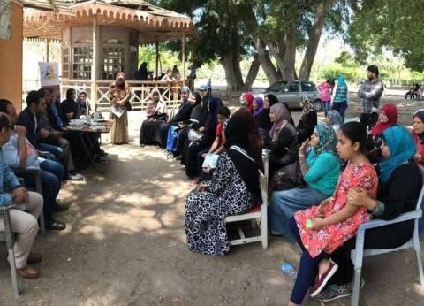 """أضرار التدخين وترشيد الطاقة والمياه بـ""""ثقافة الإٍسكندرية"""""""