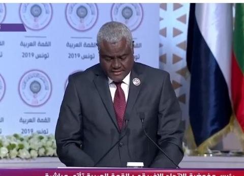 موسى فقيه: الاتحاد الأفريقي رهن الإشارة من أجل تعاون مثمر مع العرب