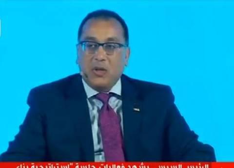 """رئيس الوزراء يرفض البدء بكلمته: """"الشباب أولا لأنهم أبطال المؤتمر"""""""