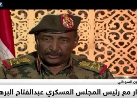 """برهان: """"المجلس العسكري السوداني ليس طامعا في السلطة"""""""