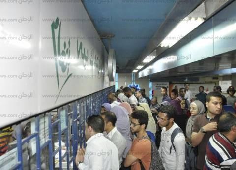 المترو: زحام المنافذ بسبب سؤال المواطنين عن عدد المحطات وسعر التذاكر