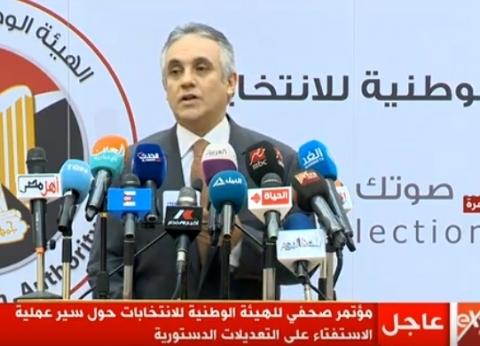 """""""الوطنية للانتخابات"""" تنفي حجب منظمات عن متابعة الاستفتاء"""