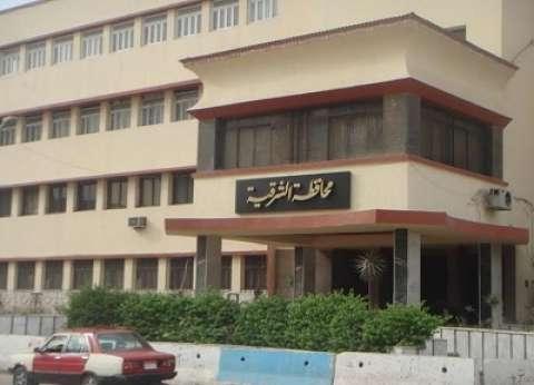 محافظ الشرقية يتابع الاستعداد لامتحانات الدبلومات والثانوية العامة