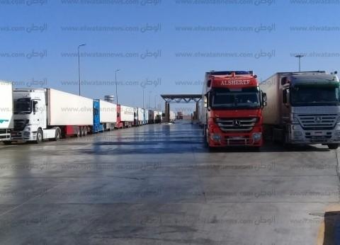 مواني البحر الأحمر: تداول 150 شاحنة بضائع و21 سيارة