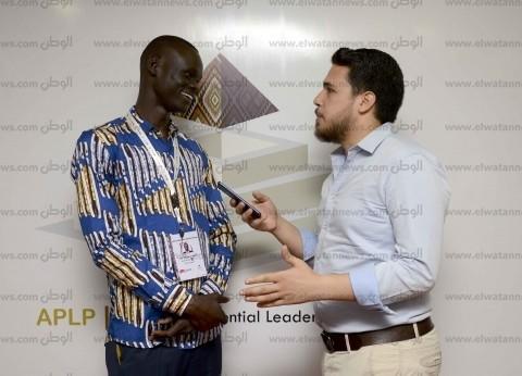 «جون».. جنوب السودان: جئنا لتطوير مهاراتنا ومستوى تعليمنا