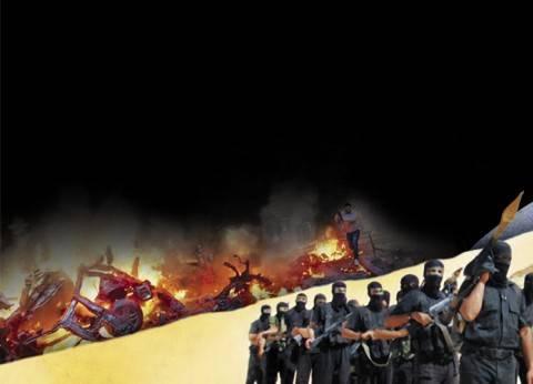 قطر.. منصة تمويل ودعم الإرهاب