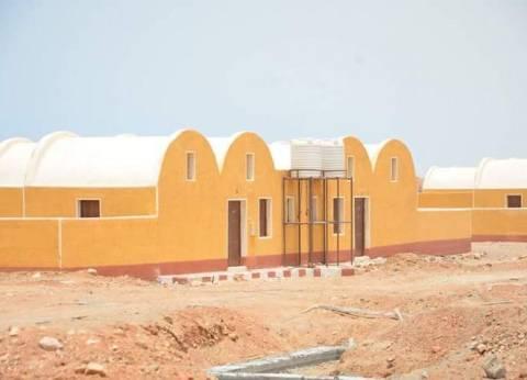إنشاء 200 وحدة سكنية بأبو رماد في البحر الأحمر بـ32 مليون جنيه