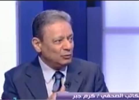 جبر: أطالب بإلغاء المادة 29 من قانون الصحافة وتحسين وضع الصحفيين