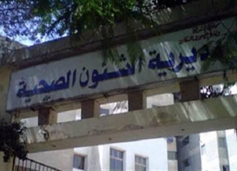إغلاق 29 منشأة طبية خلال الشهرين الماضيين بالمنيا