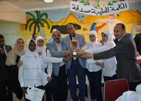 """فوزر """"الزهور الإعدادية"""" بالمركز الأول بمسابقة أوائل الطلبة جنوب سيناء"""
