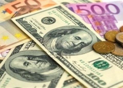 أسعار العملات اليوم السبت 10-8-2019 في مصر