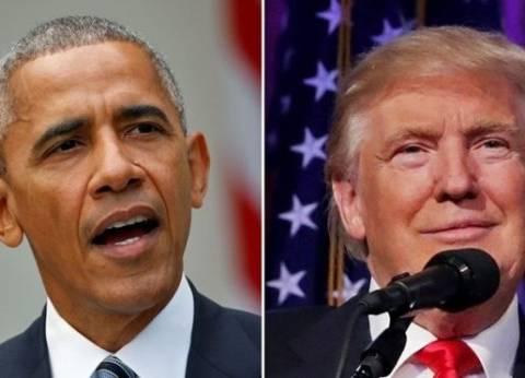عاجل  ترامب وأوباما يصلان مقر حفل التنصيب